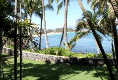 Paia Bay House- Oceanview
